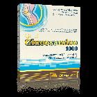 Gold  Glucosamine 1000